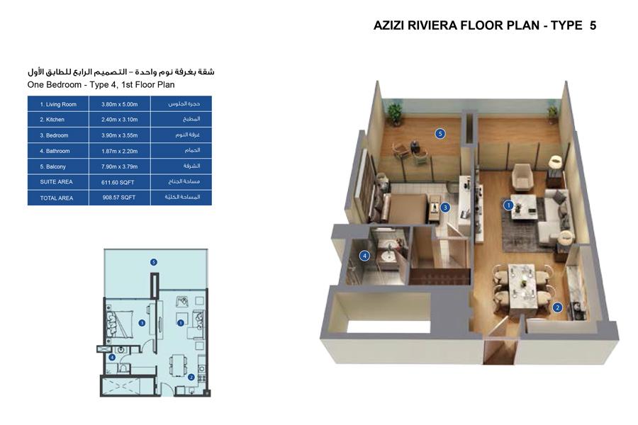 1 Bedroom Type 4, 1st Floor Plan