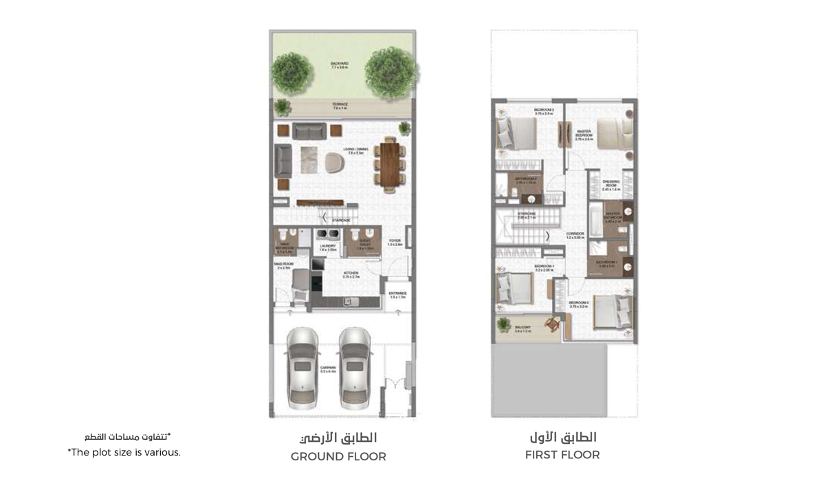 Mag Eye Townhouses In Meydan