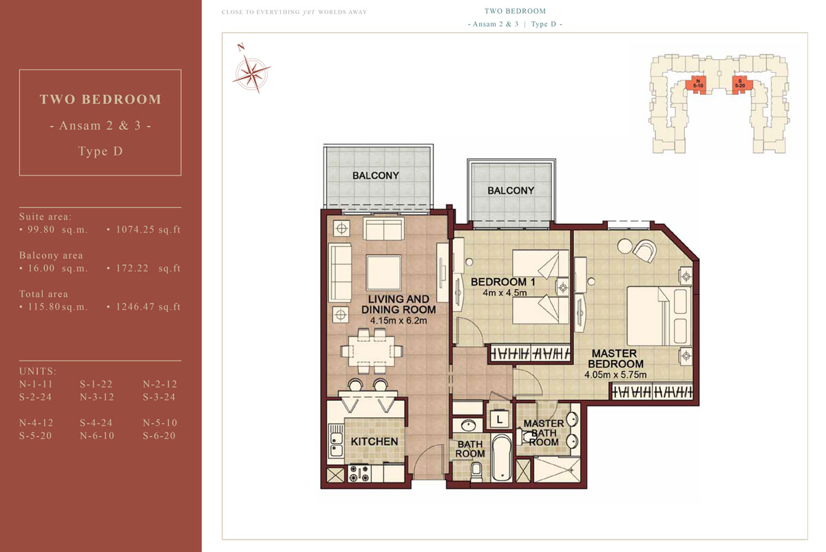 2 Bedroom, Type D, 1246.47 Sqft