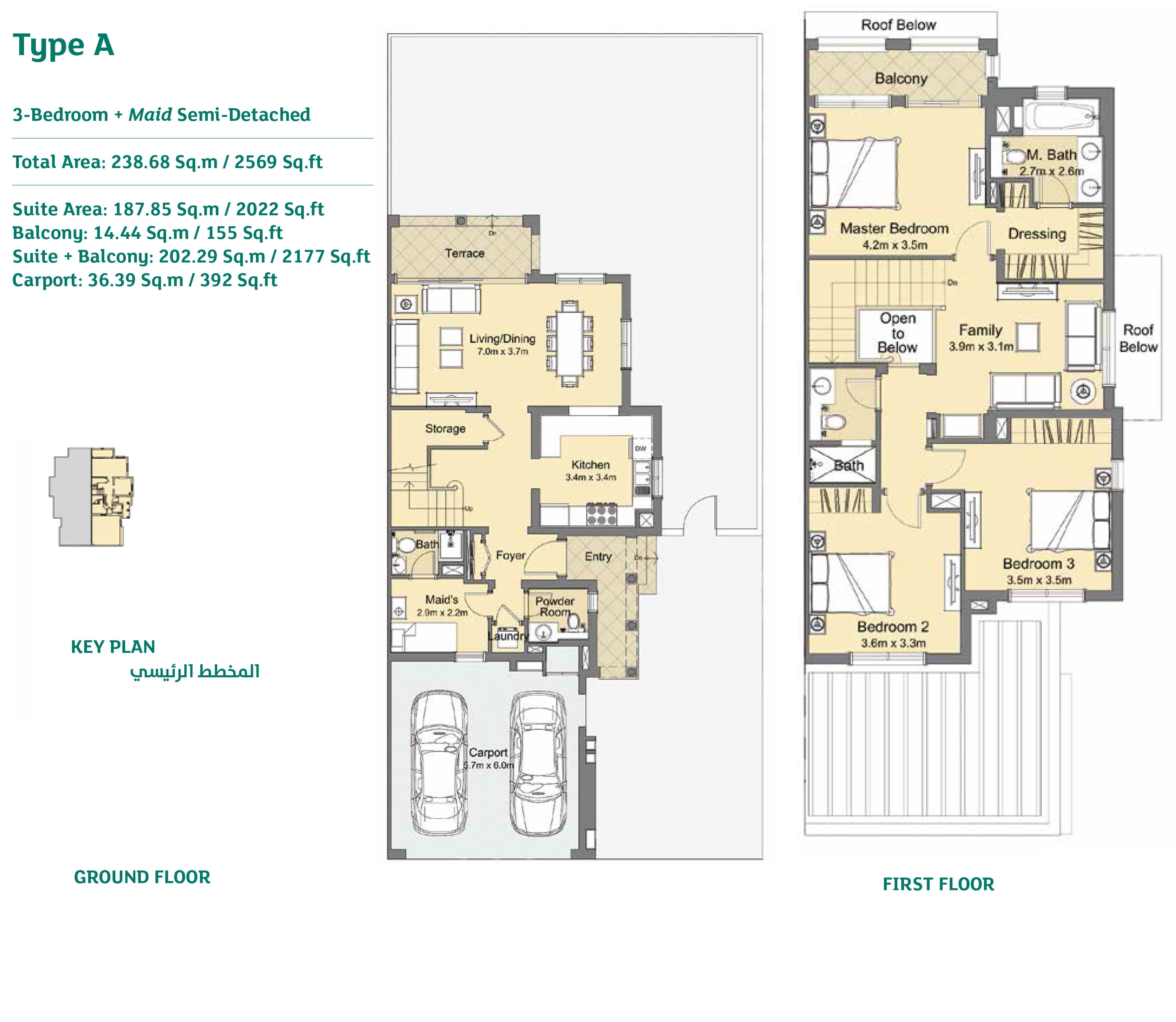 Ty-A-3BED-Maid-2569-sqft
