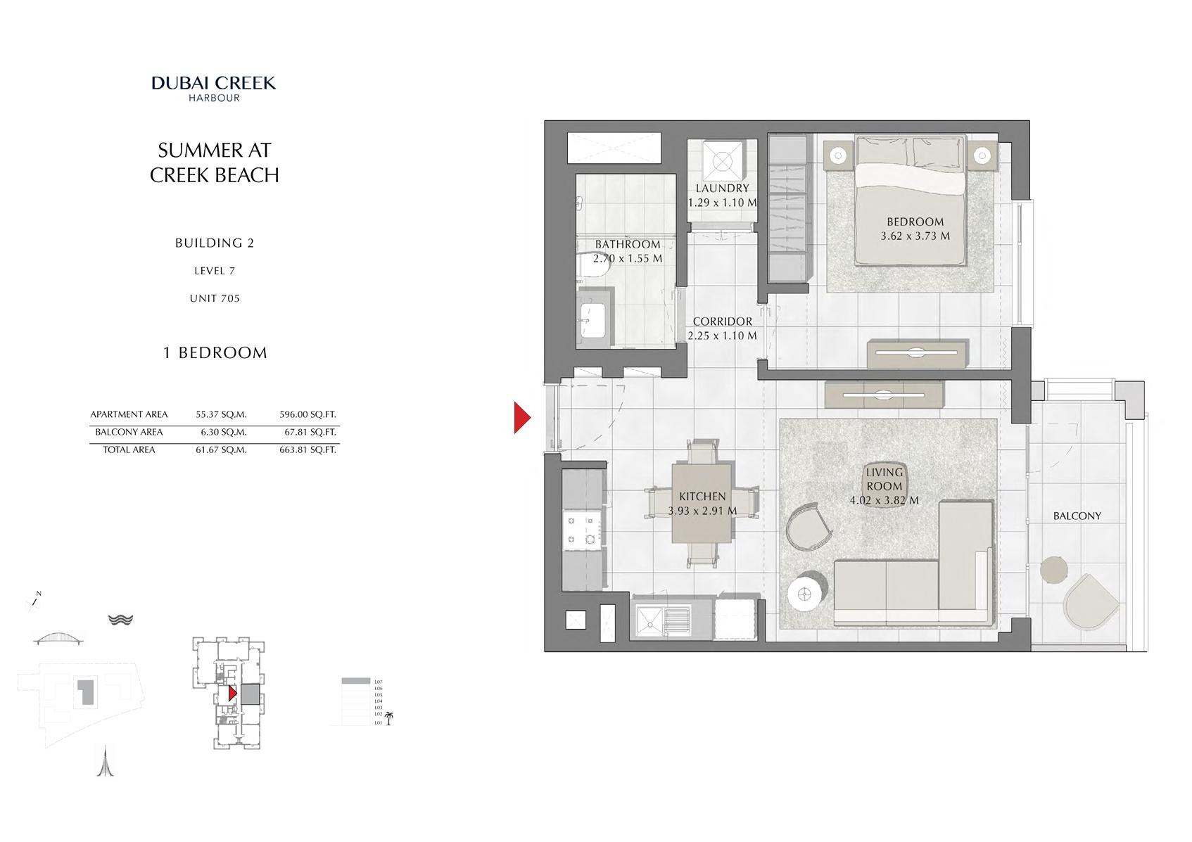 1 Br Building 2 Level 7 Unit 705, Size 663 Sq Ft