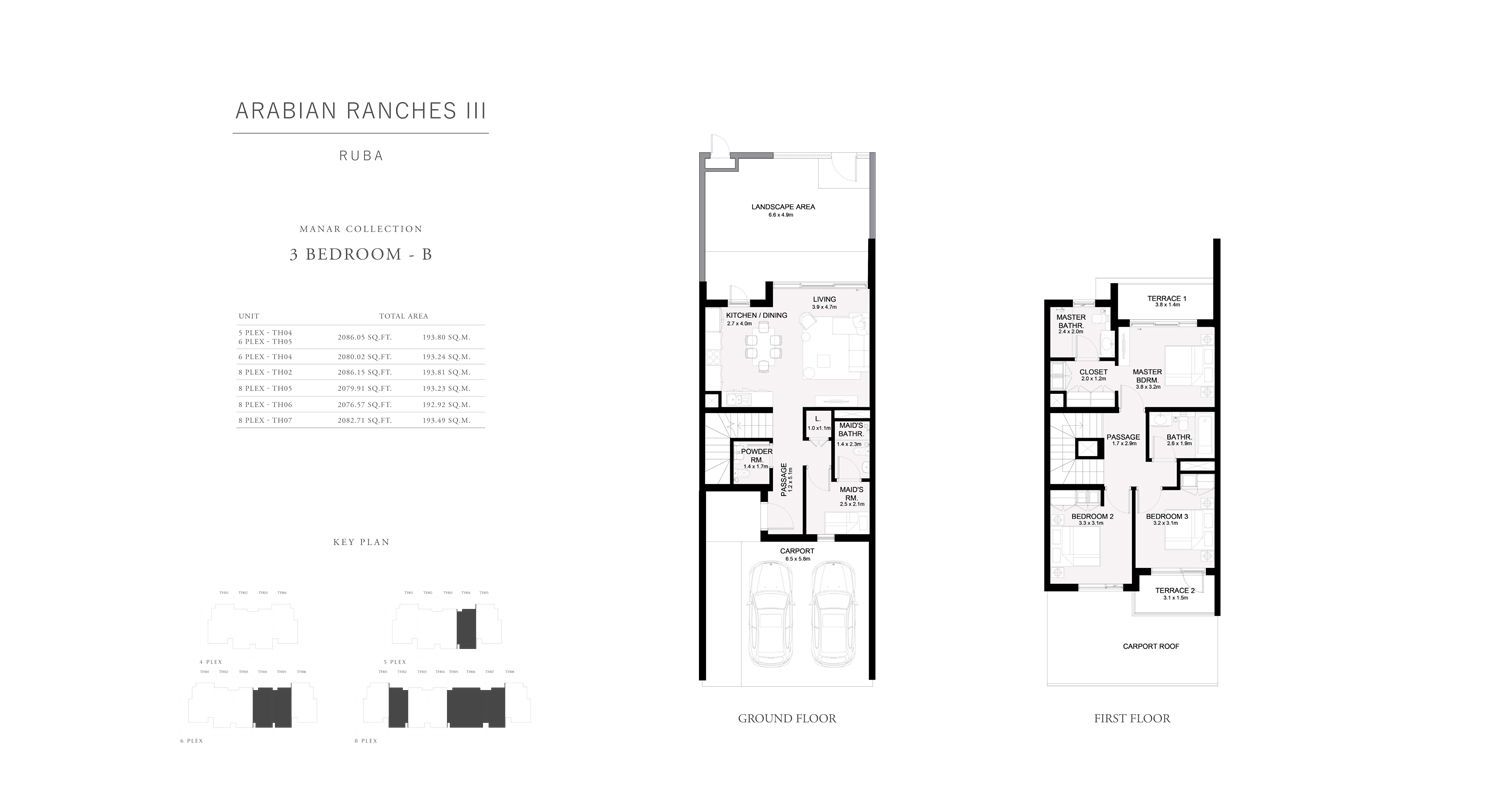 3 Bedroom - B Townhouses Manar Collection , Size 2082 sq ft