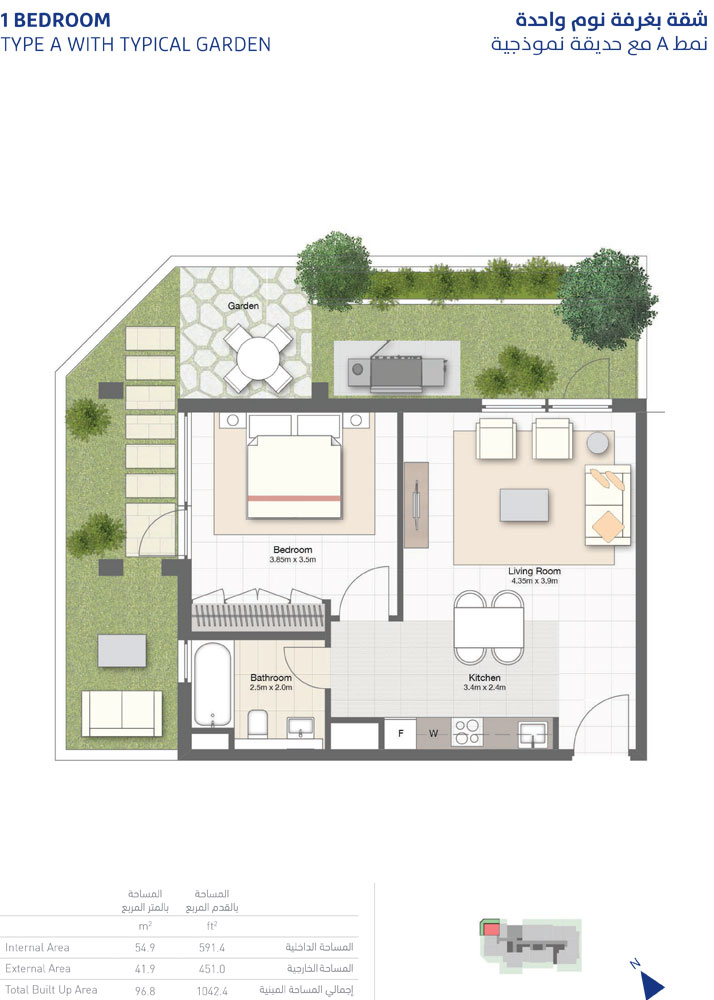 1 Bedroom ,Type-A ,Typical-Garden ,Size-1042.4-Sq-Ft