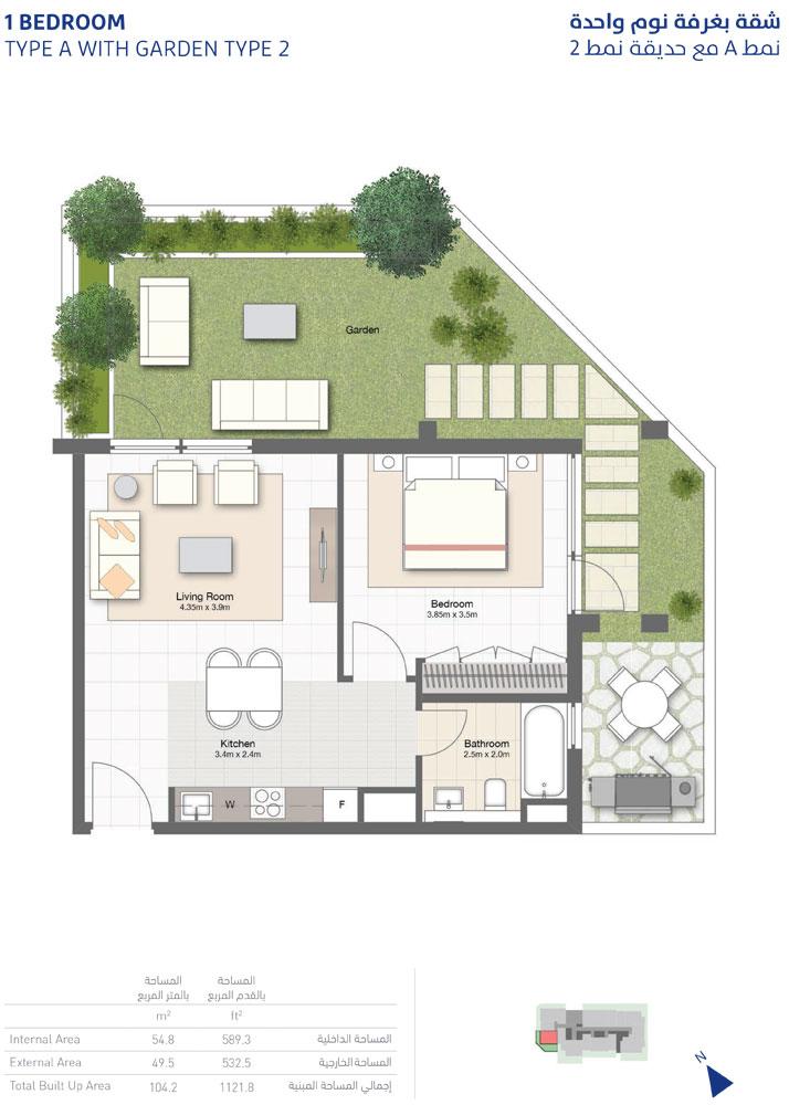 1-Bedroom, Type-A ,Garden-Type-2 ,Size-1121.8-Sq-Ft