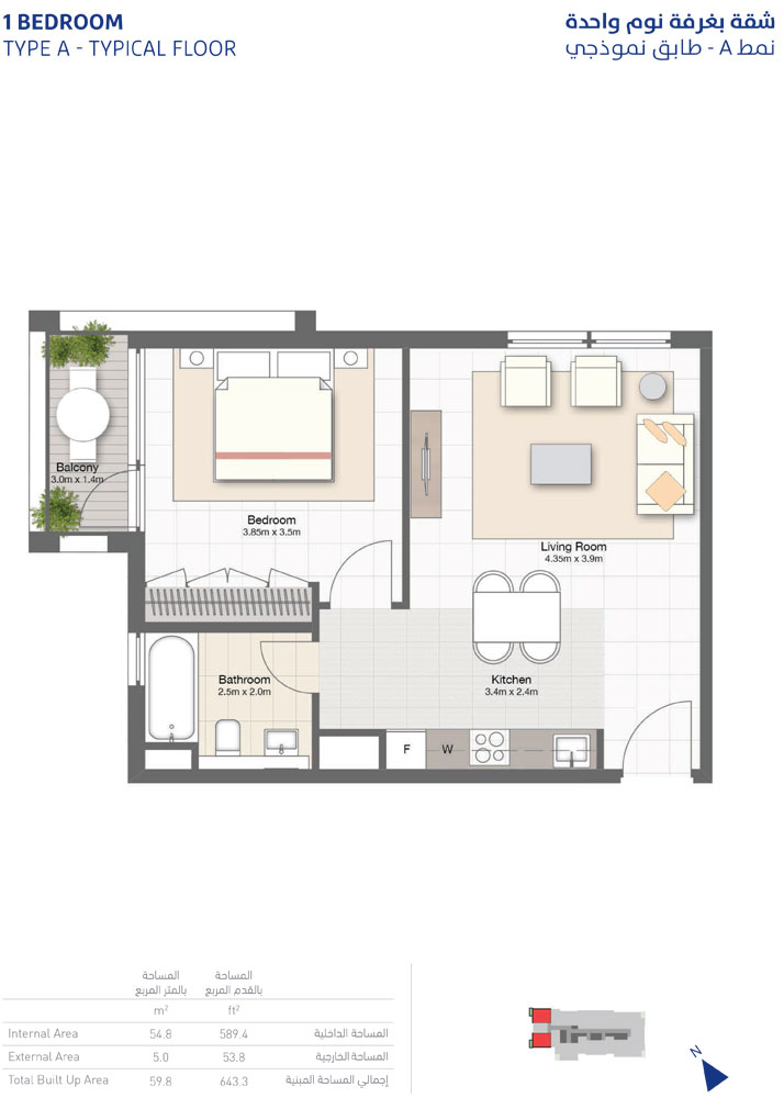 1-Bedroom, Type-A ,Typical-Floor ,Size-643.3-Sq-Ft