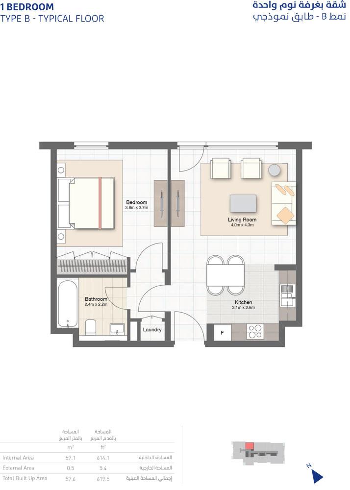 1-Bedroom, Type-B ,Typical-Floor ,Size-619.5-Sq-Ft