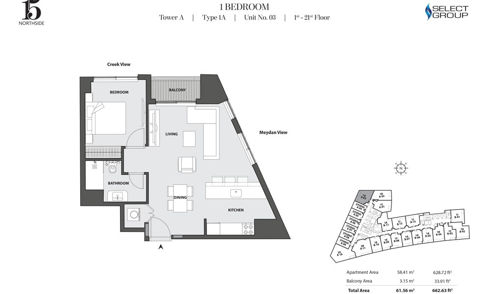 Tower A, 1 Bedroom, Type 1A, Unit 03, 1st-21st Floor