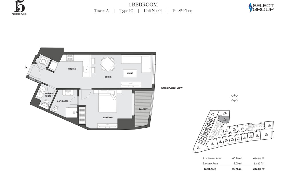 Tower A, 1 Bedroom, Type 1C, Unit 01, 1st-8th Floor