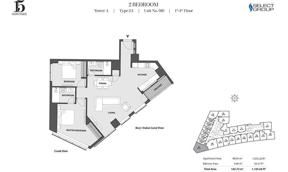Tower A, 2 Bedroom, Type 2A, Unit 10, 1st-4th Floor