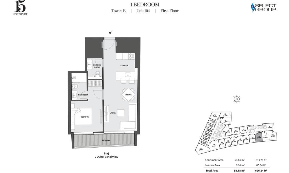 Tower B, 1 Bedroom, Unit 104, First Floor