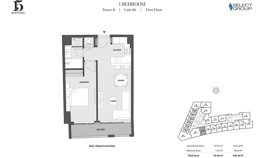 Tower B, 1 Bedroom, Unit 110, First Floor