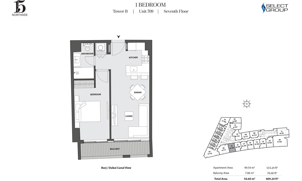 Tower B, 1 Bedroom, Unit 709, Seventh Floor