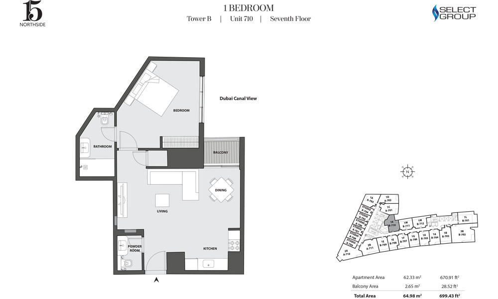 Tower B, 1 Bedroom, Unit 710, Seventh Floor
