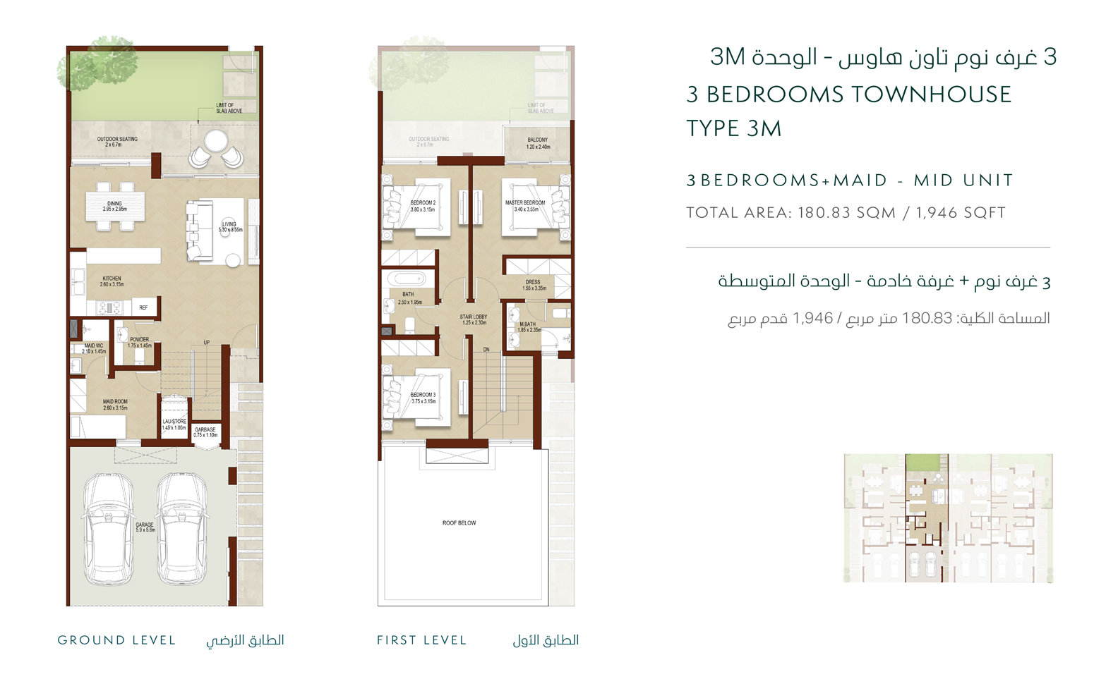3-Bed+Maid, Type: 3M, Size: 1,946 Sq Ft