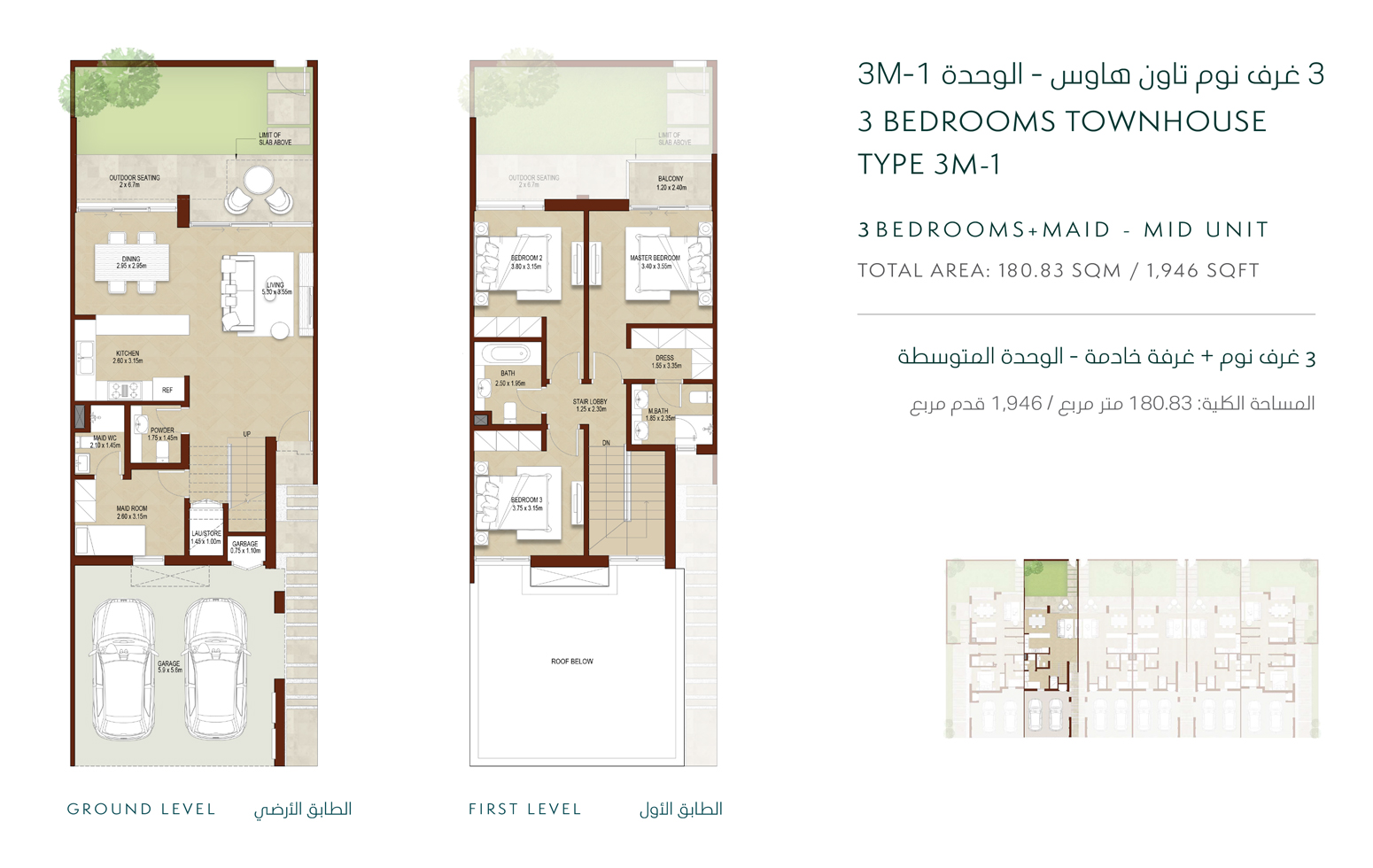 3-Bed+Maid, Type: 3M-1, Size: 1,946 Sq Ft