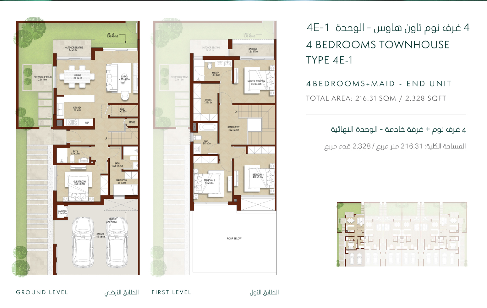 4-Bed+Maid, Type: 4E-1, Size: 2,328 Sq Ft