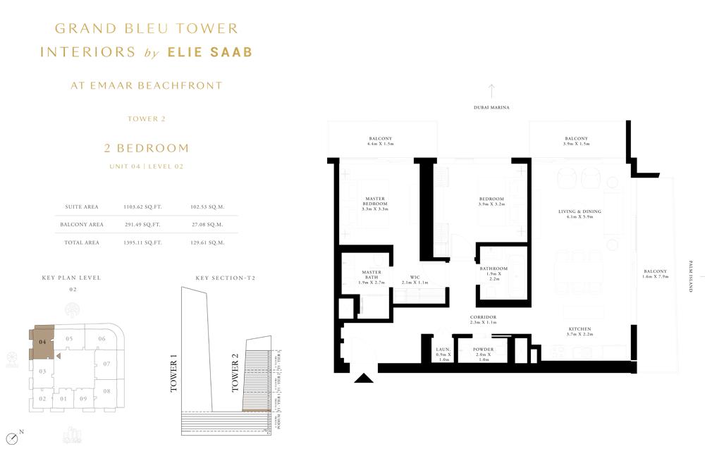 2 Bed, Unit-04-Level-2