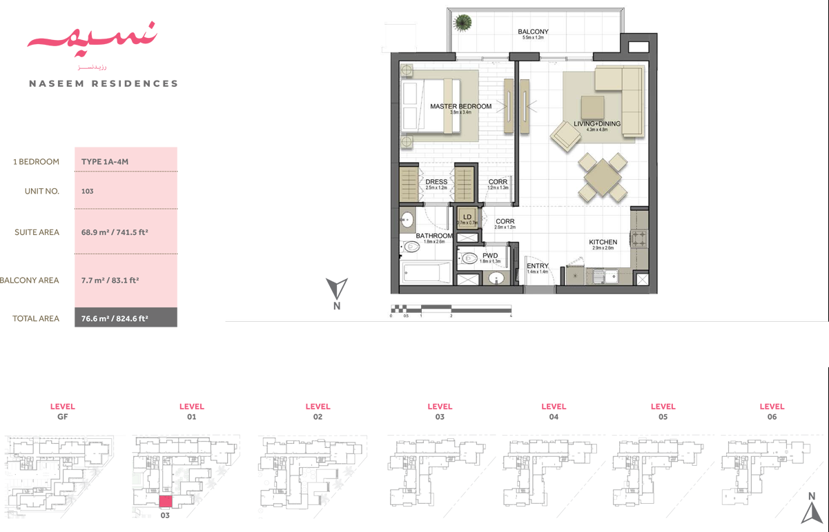 1 Bedroom, Type 1A-4M, Unit 103