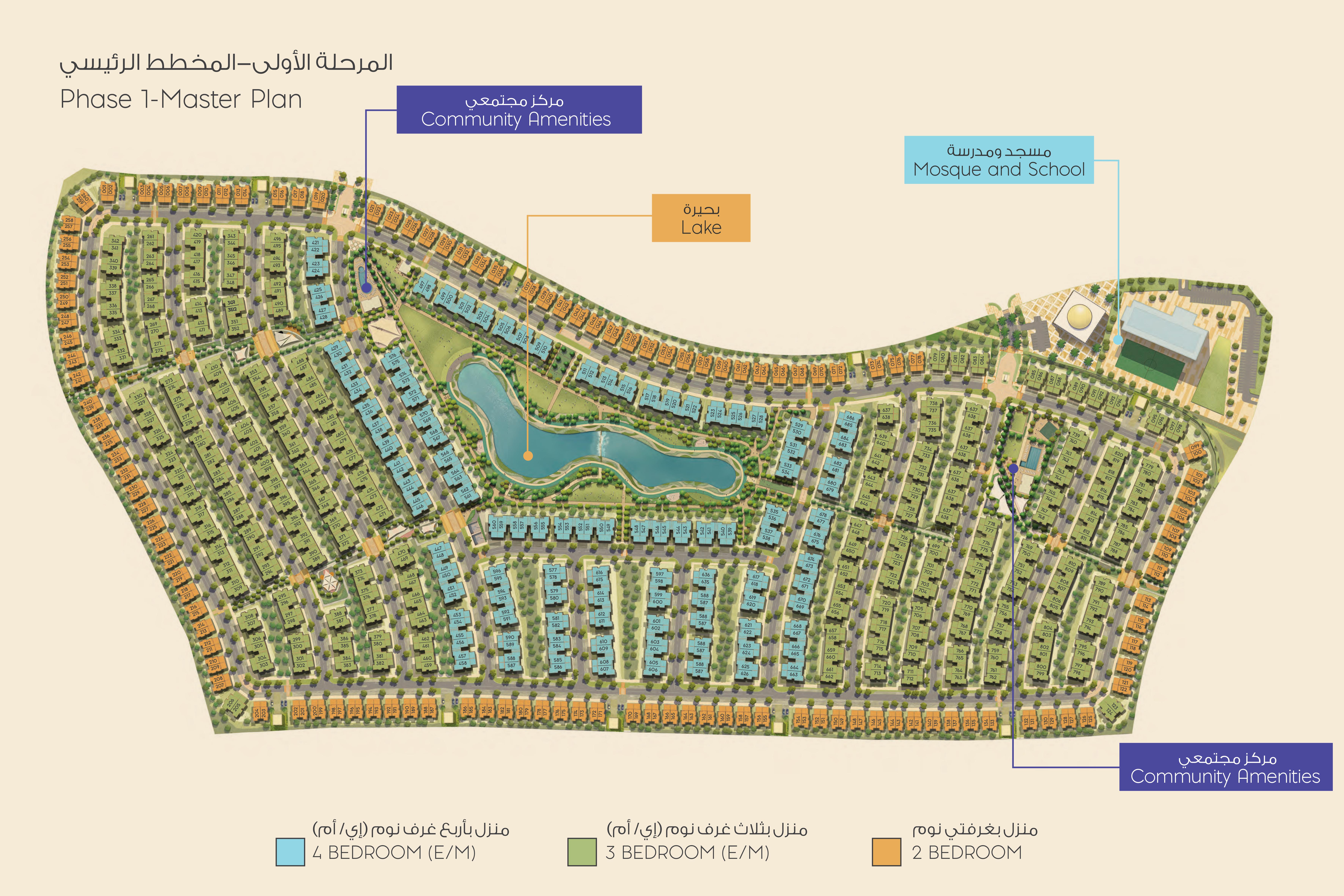 Saadiyat-Lagoons Master Plan