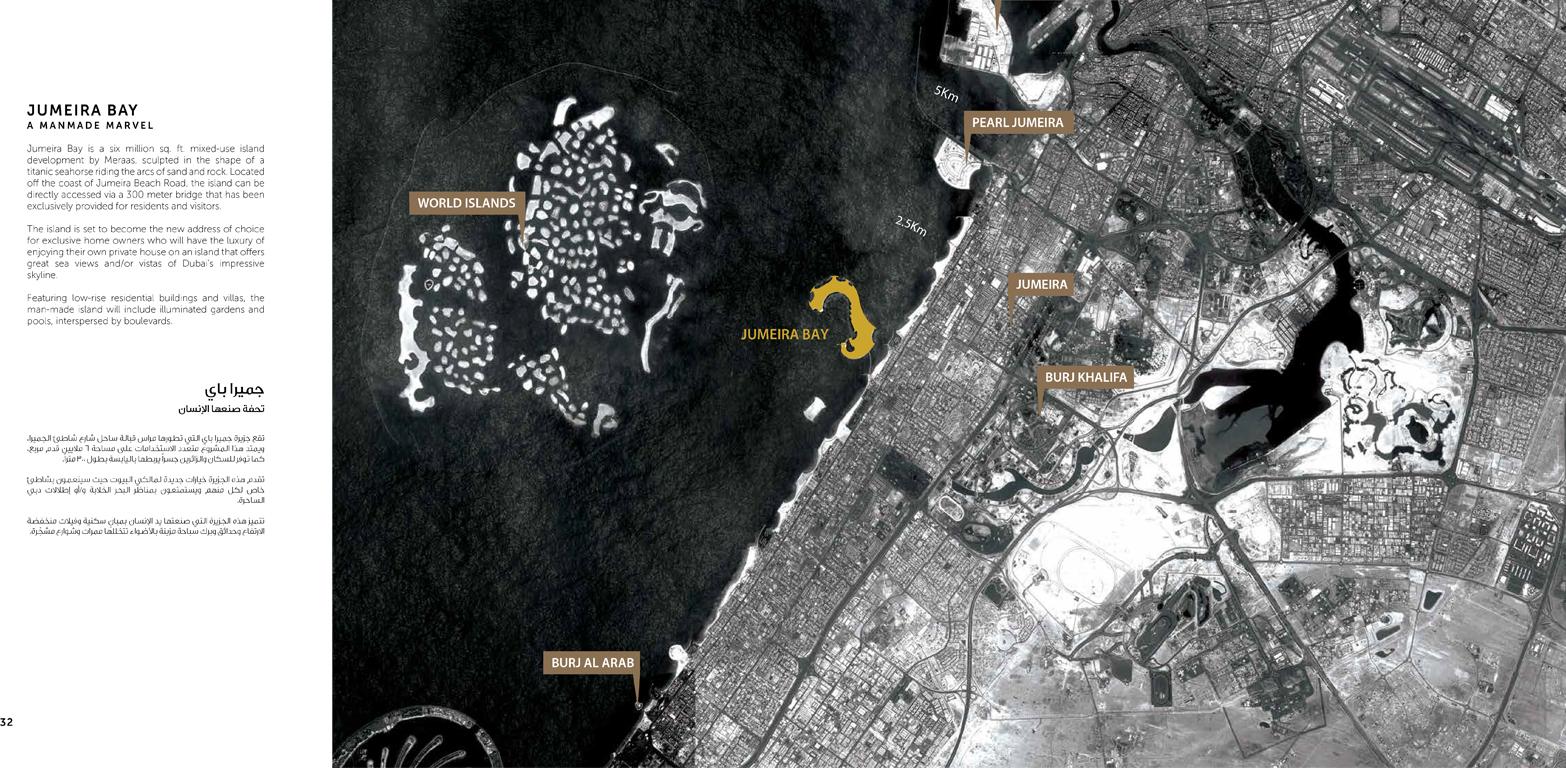 Bvlgari Resort Residences -  Location Plan