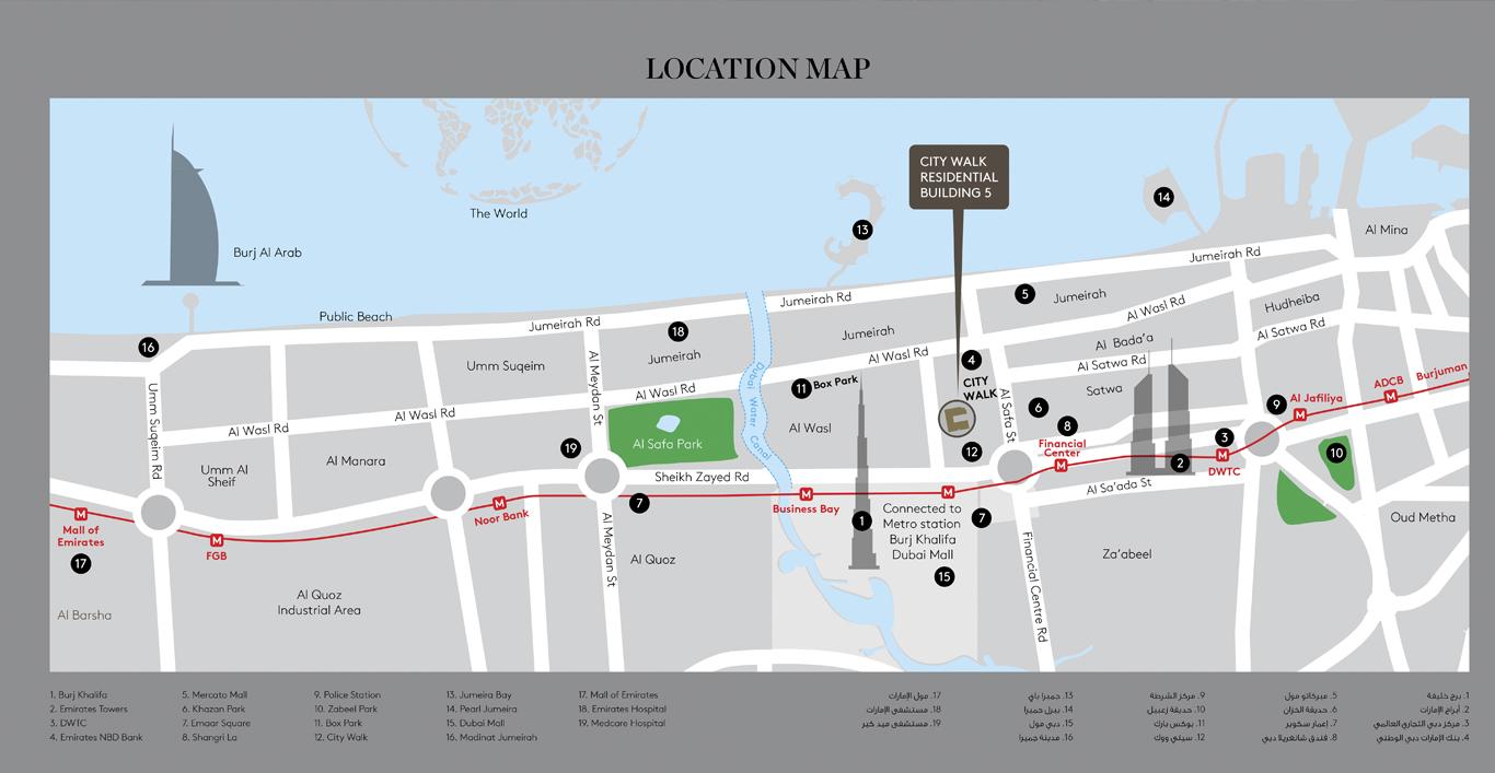 City Walk Apartments Building 5 -  Location Plan