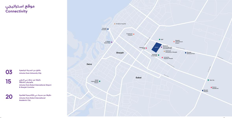 The-Boulevard-at-Aljada Location Map