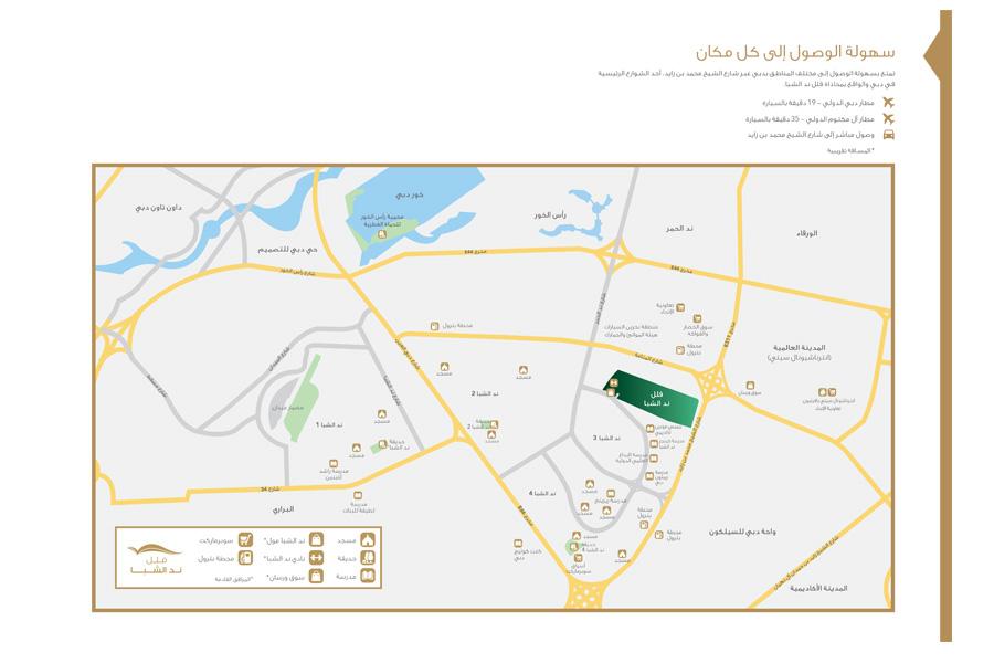 Nad Al Sheba Villas -  Location Plan