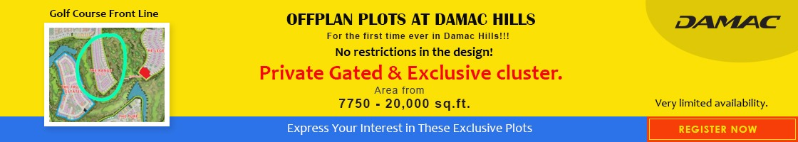 Damac Hills Plots - First Time Ever