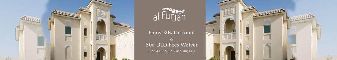 Nakheel Special Eid Offer at Al Furjan
