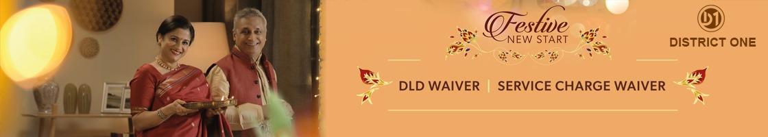 Exclusive Diwali Offer | District One Dubai