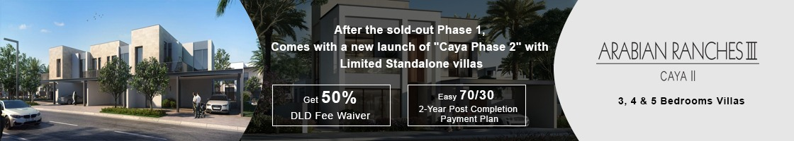 Caya 2 at Arabian Ranches 3 - New Launch