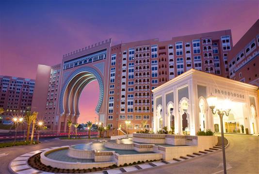 Rahala Residences