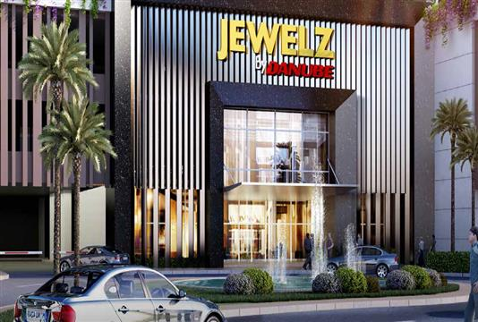 Jewelz by Danube