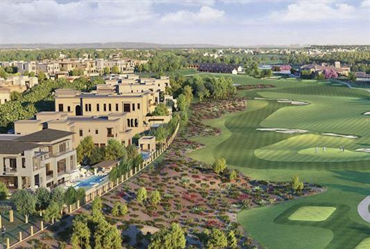 Golf Majestic By Emaar