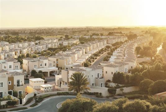 Emaar Joy Townhouses