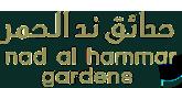 Nad Al Hammar Gardens by Wasl at Jebel Ali, Dubai