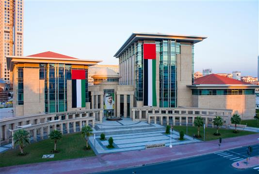 Dubai Health Care City