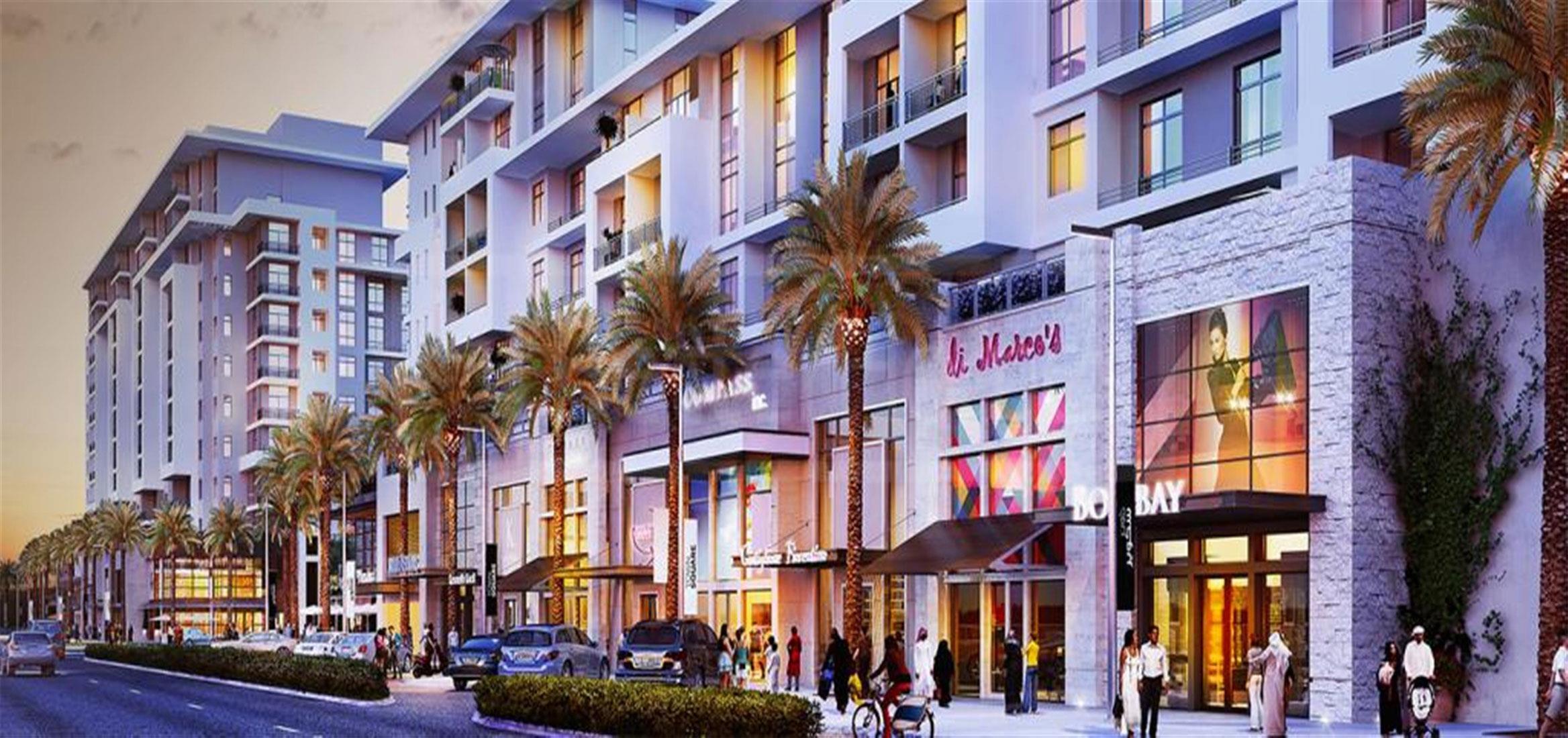 Town Square Dubai