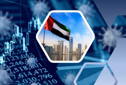 How UAE is Fighting COVID 19 with Blockchain Technology and Digital Identity